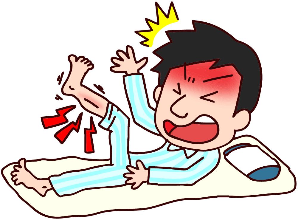 の 足 が は なぜ つる 足がつる原因と治し方|睡眠中に足がつってしまう人へ