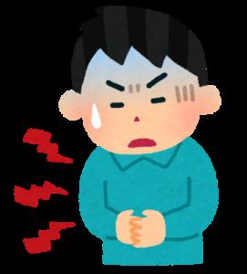 胃痛について