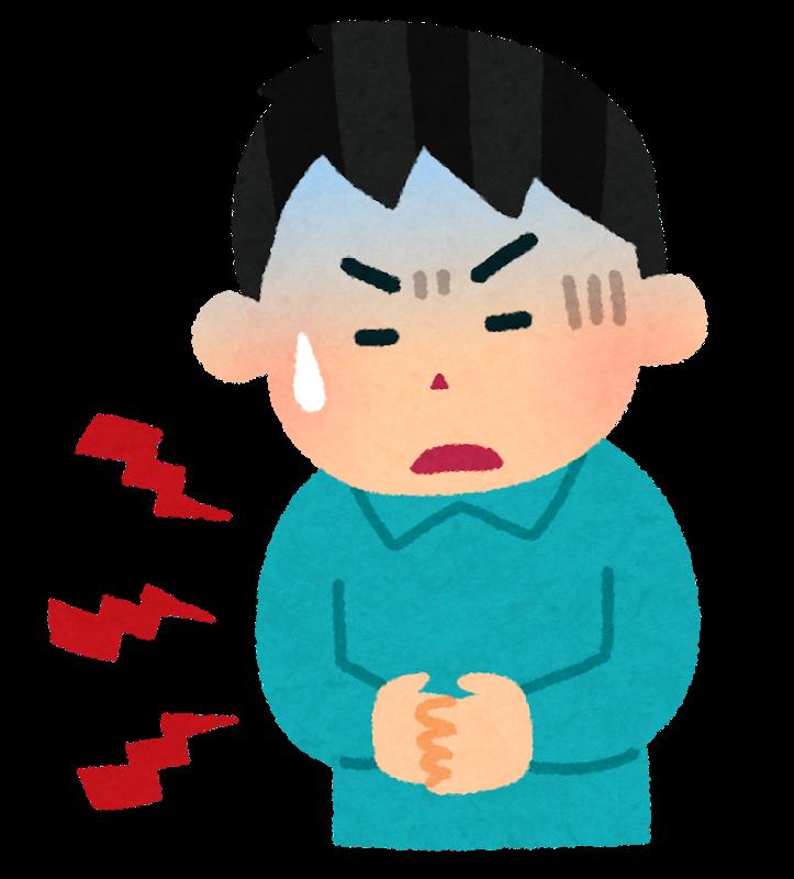 食道 逆流 ストレス 性 炎