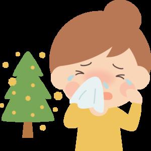 花粉症について ②対症療法