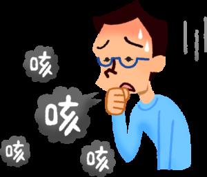 慢性的な咳について