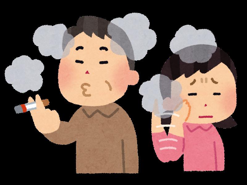 肺気腫芸能人