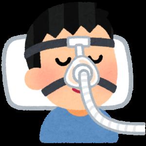 睡眠時無呼吸症候群について