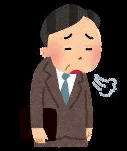慢性疲労症候群とは