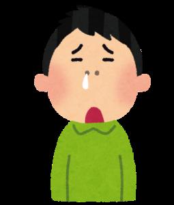 子供の鼻水について