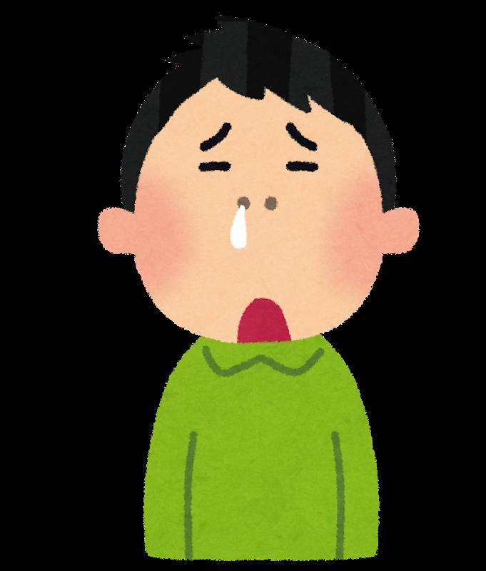 サラサラ コロナ 鼻水